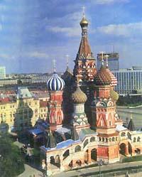 Arte - cultura -informazione in terra di russia